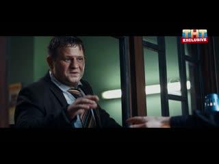 """Проект """"Анна Николаевна"""" с ПН-ЧТ в 21:00 на ТНТ"""