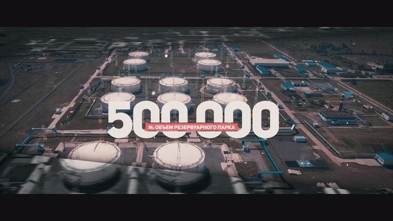 Более 100 000 000 тонн нефти Курганское управление Транснефть 2018 CompactTV