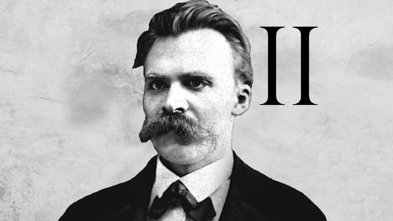 Одомашнивание человека долг, вина и нечистая совесть. Второе эссе Ф. Ницше К генеалогии морали.