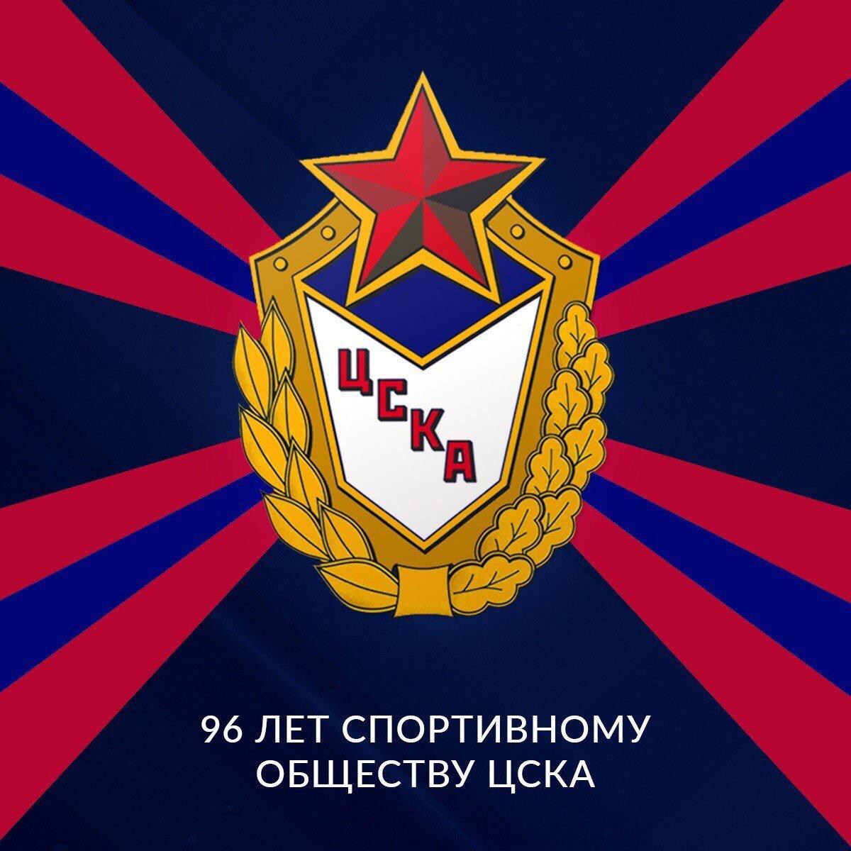 центральный клуб армии москва