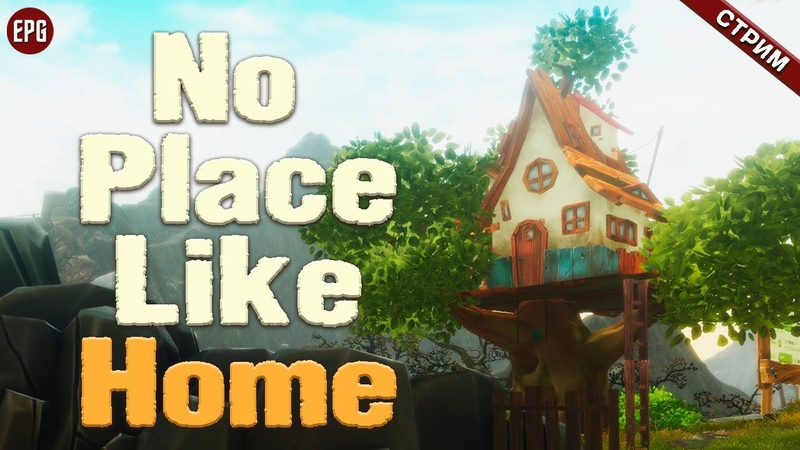 No Place Like Home Нет места лучше чем дома Прохождение 1 стрим