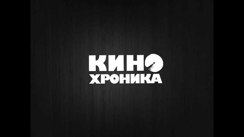 Виктор Цой группа КИНОХРОНИКА исполнение песен у ст.метро пр-кт Большевиков СПБ лето