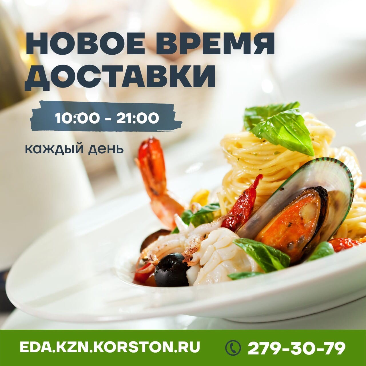 Кафе, кофейня, кондитерская «Венское» - Вконтакте