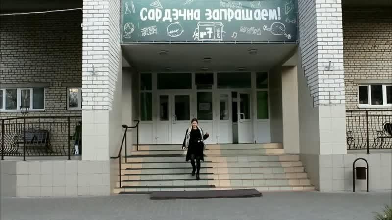 Лучший актив ОО БРСМ 2019 года ГУО Средняя школа №7