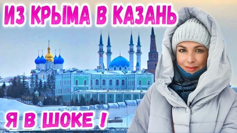 Казань Первое впечатление Третья столица России Обзор города Путешествия по России Татарстан