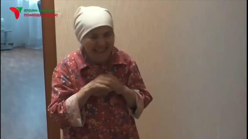Республиканское движение Ярдәм янәшә Помощь рядом создано чтобы поддержать татарстанцев 🤗Движение объединяет неравнодушны