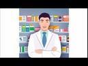 Мой Аптекарь. Лечение аллергии.