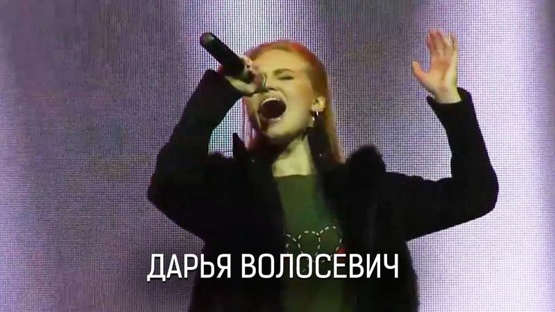 Дарья Волосевич - Челябинск . Живой звук : Небо славян ; Кукушка | www.ecoleart.ru
