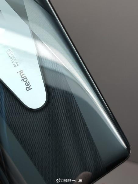 Redmi K20 Pro в стиле «Мстители: Финал»