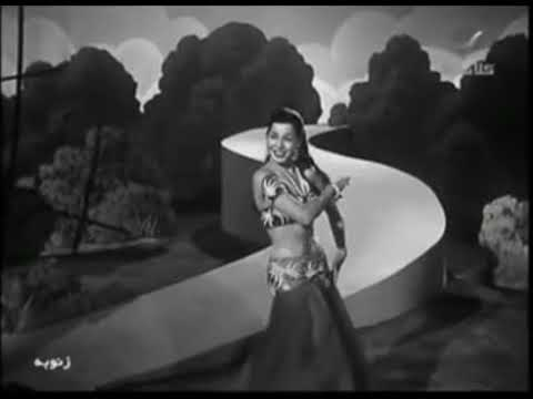 Samia Gamal Belly Dance from the movie Zenobia 1956
