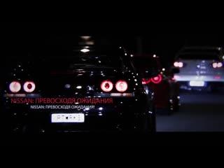 MySchool_-_СКАЙЛАЙН_Nissan_Skyline_GTR