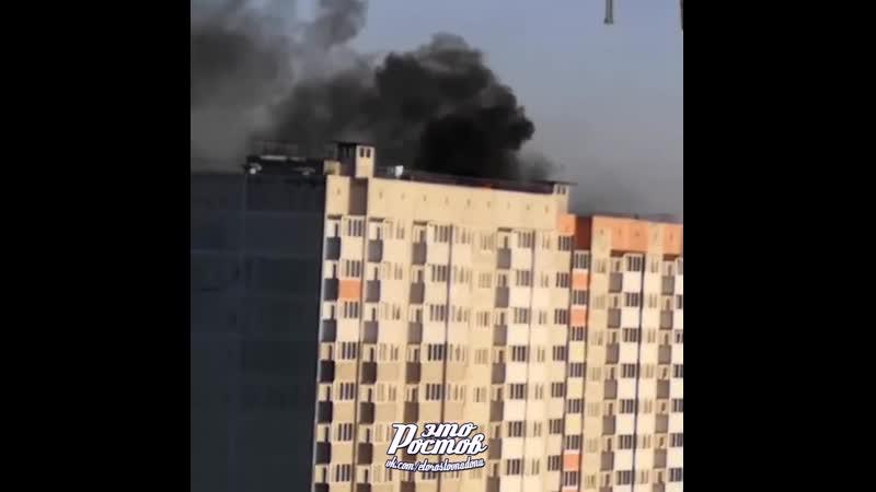 Пожар на крыше высотки в ЖК Платовский 01 04 20 Это Ростов на Дону