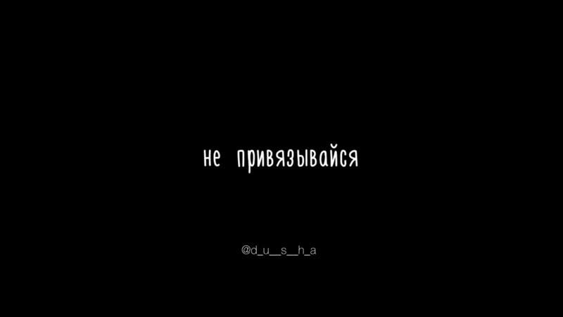 D_u__s__h_a_20200425_182309_0.mp4