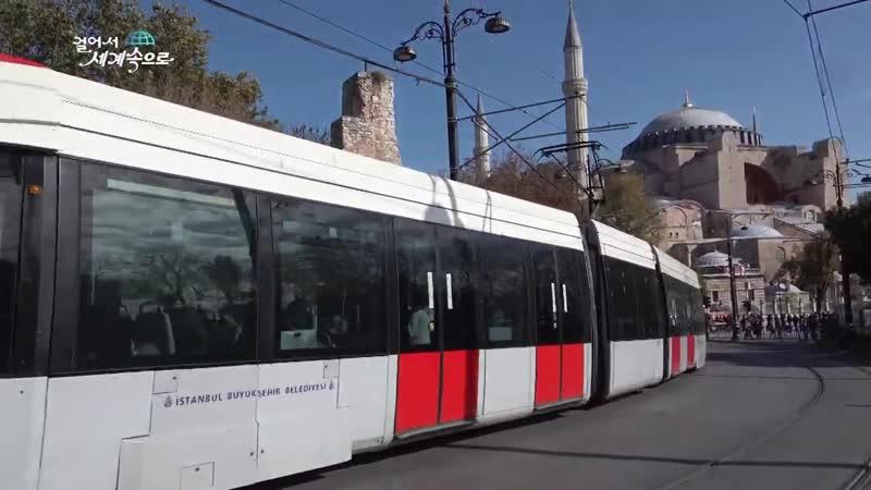 【K】Turkey Travel-Istanbul_Tram_Public Transportation