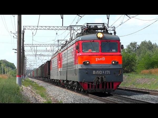В двойной тяге ВЛ10У 171 143 с грузовым поездом
