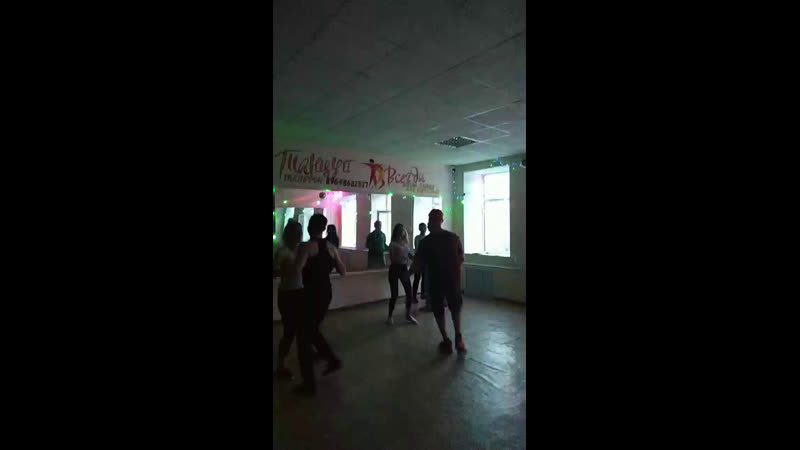 Live ТАНЦЫ в Пензе Танцуй ВСЕГДА!