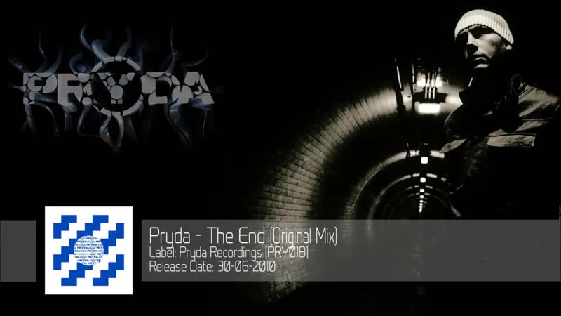 Pryda The End