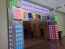 ApplePrint.kz конструкция арка для PROFILAND город профессий для детей