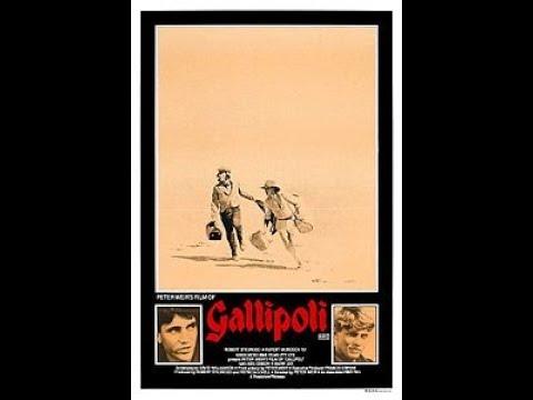 Галлиполи Gallipoli 1981