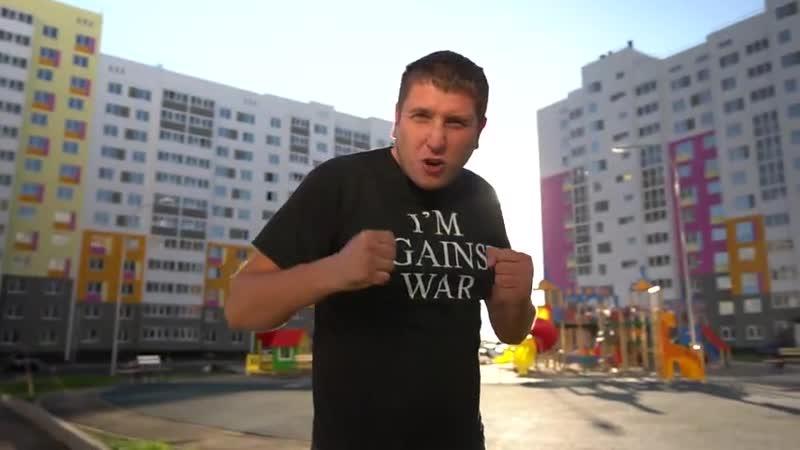 Война и мир Батальон Ангел feat Одинокий