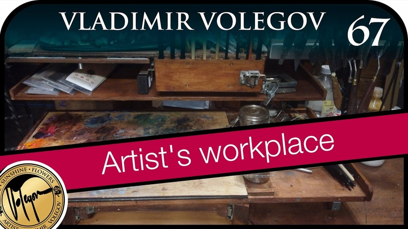 Artists workplace palette table with drawers by Vladimir Volegov