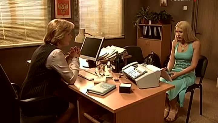 Осенний Детектив детектив 3 и 4 серии из 24 2008