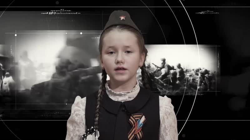 СТИХИ ПРО ВОЙНУ С КАДАШНИКОВ ВЕТЕР ВОЙНЫ ЧИТАЕТ БОВЫРИНА АЛИНА Дню Победы 9 мая 1945 75 летие ВОВ стих для детей