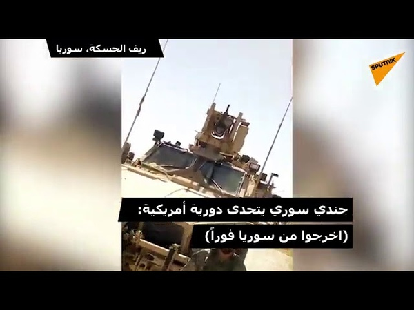 فيديو ثاني يظهر جندي في الجيش العربي السور