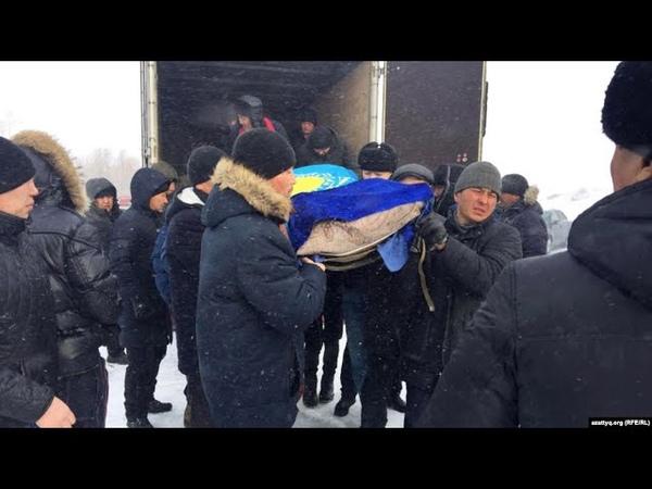 Как похороны активиста переросли в протесты | АЗИЯ | 27.02.20